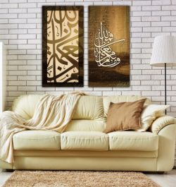 Arabic calligraphy murals file cdr and dxf free vector download for laser engraving machines