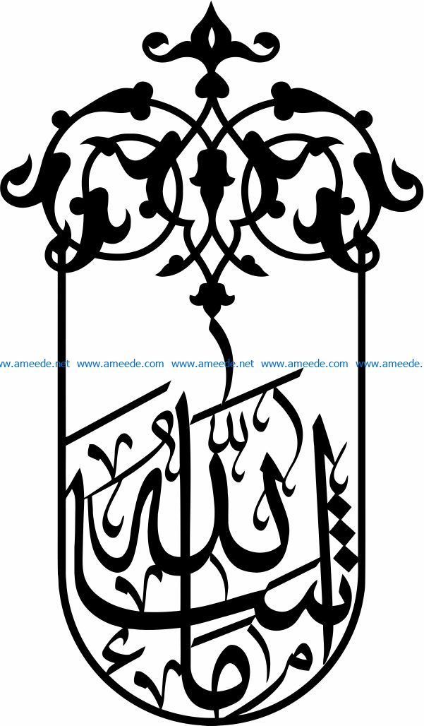 Arabic calligraphy painting file cdr and dxf free vector download for Laser cut