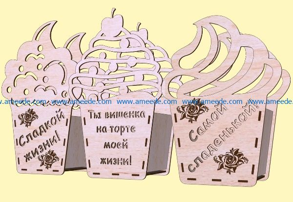 Basket of March 8 file cdr and dxf free vector download for Laser cut