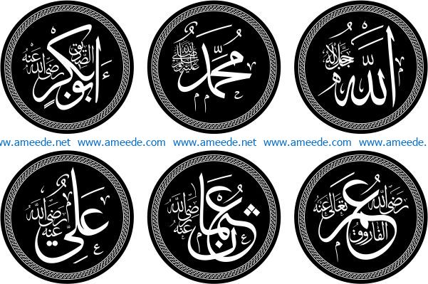 Ottoman Arabic file cdr and dxf free vector download for laser engraving machines