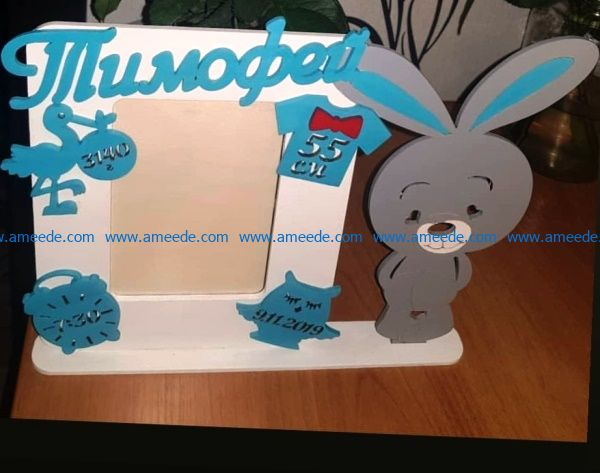 Rabbit photo frame file cdr and dxf free vector download for Laser cut