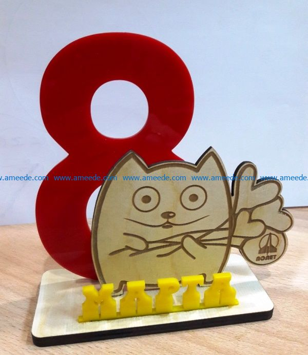 august cat file cdr and dxf free vector download for Laser cut