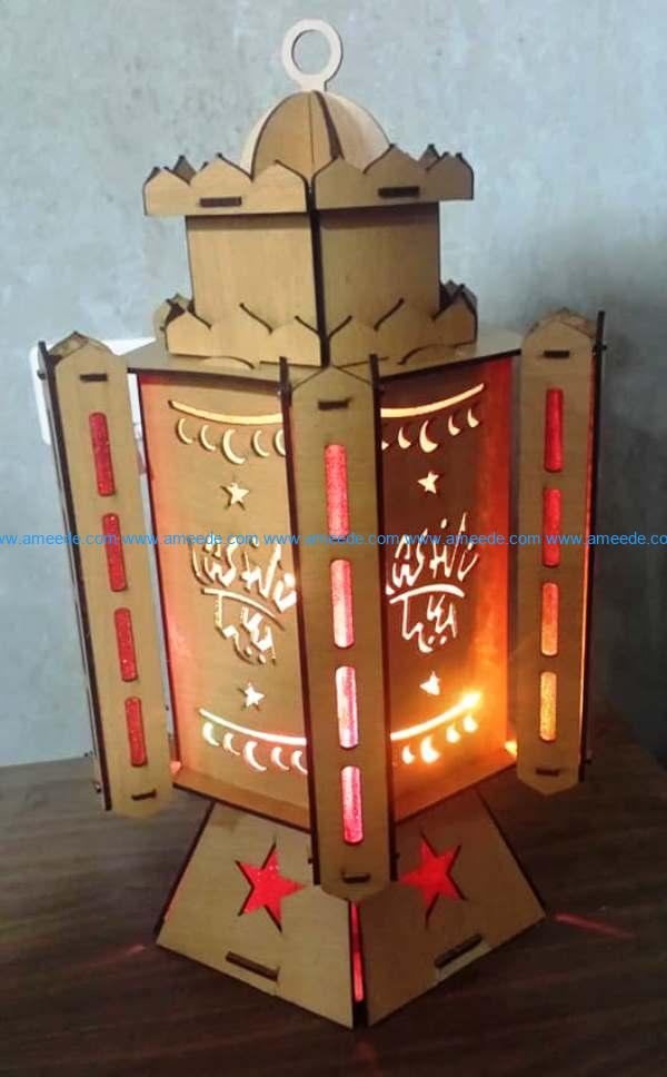 Islamic wooden lantern file cdr and dxf free vector download for Laser cut