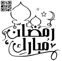 Islamic calligraphy E0010168 file cdr and dxf free vector download for print or laser engraving machines