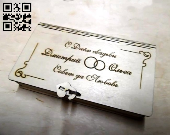Gift box for the wedding E0010729 file cdr and dxf free vector download for laser cut