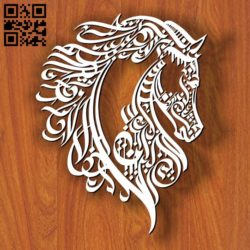 Arabic calligraphy E0011877 file cdr and dxf free vector download for laser cut