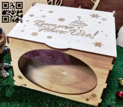 Gift boxes for the new year E0011736 file cdr and dxf free vector download for laser cut