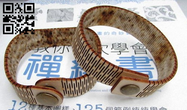 Wooden bracelets E0012561 file cdr and dxf free vector download for laser cut
