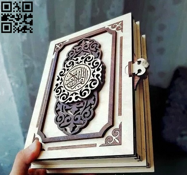 Holy Quran E0012627 file cdr and dxf free vector download for laser cut
