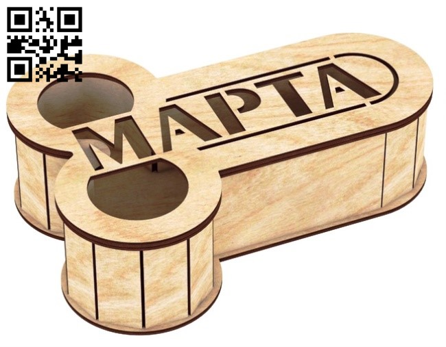 Box of 8 March E0013209 file cdr and dxf free vector download for laser cut