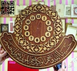 Islamic clock E0014217 file cdr and dxf free vector download for laser cut