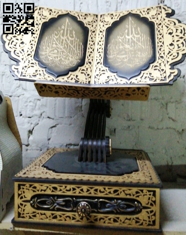 Quran holder E0014202 file cdr and dxf free vector download for laser cut
