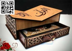 Quran stand  E0014858 file cdr and dxf free vector download for laser cut