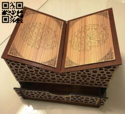 Quran Box E0015073 file cdr and dxf free vector download for laser cut