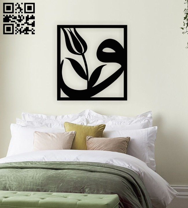Tulip panel wall decor E0014887 file cdr and dxf free vector download for laser cut plasma
